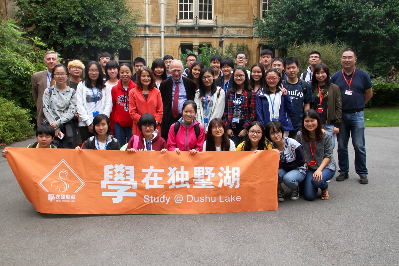 Suzhou Students visit Oxford – 4th August 2016